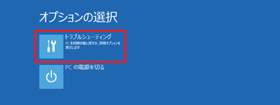 WIN10ISOinstall-2-15.png